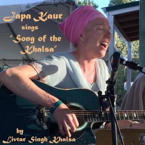 Song of the Khalsa